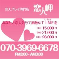 nnn_shop_media_4957_1483564448_850753306586d65a0bce3f.jpg
