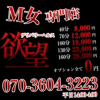nnn_shop_media_4965_1483564504_418106070586d65d80848d.jpg