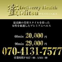 nnn_shop_media_4966_1462176539_48055577657270b1b2caf0.jpg