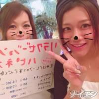 長野ガールズバーCAFE & BAR ハピネス(カフェ アンド バー ハピネス) きのした(23)の6月3日写メブログ「わーい\(^^)/」
