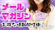 松本デリヘル(プリシード)の2017年8月13日お店速報「即ご案内も可能Σ(゚Д゚)お電話イソゲ!!!」