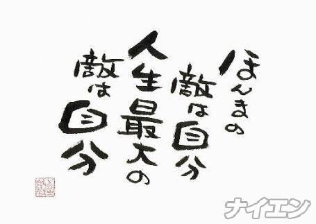 松本デリヘルPrecede(プリシード) みおん(36)の5月9日写メブログ「winwin」