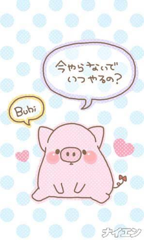 松本デリヘルPrecede(プリシード) みおん(36)の12月7日写メブログ「冬は痩せにくい」