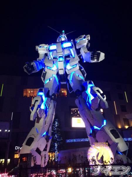 松本デリヘルPrecede(プリシード) ひまり(43)の11月27日写メブログ「【間違い探しの巻】」