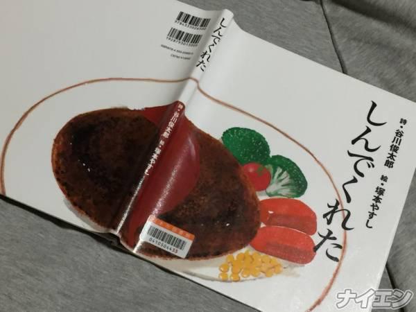松本デリヘルPrecede(プリシード) せりか(45)の6月15日写メブログ「〜しんでくれた〜」