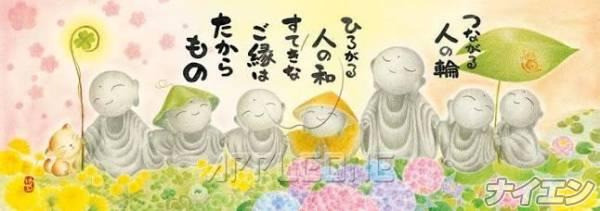 松本デリヘルPrecede(プリシード) せりか(45)の6月25日写メブログ「〜フタタビツナガル〜」