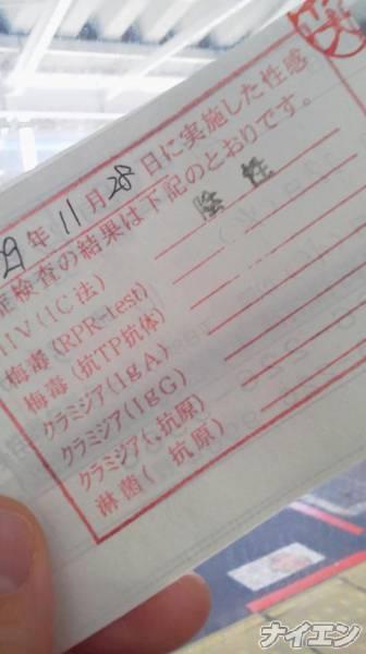 松本デリヘルPrecede(プリシード) さわ(46)の11月28日写メブログ「たった一時間♪」