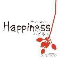 長野ガールズバーCAFE & BAR ハピネス(カフェ アンド バー ハピネス) いわたの4月19日写メブログ「うぇーーーい」