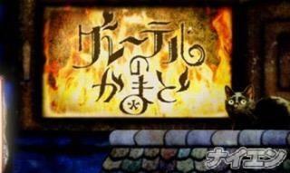 松本デリヘルPrecede(プリシード) つゆき(49)の6月22日写メブログ「『夢の時間に』」