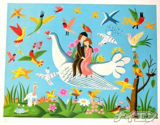 松本デリヘルPrecede(プリシード) つゆき(49)の7月9日写メブログ「『愛と平和』」