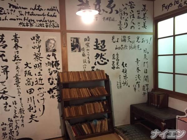 松本デリヘルPrecede(プリシード) つゆき(49)の7月14日写メブログ「『想いを馳せながら』」