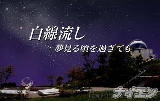 松本デリヘルPrecede(プリシード) つゆき(49)の7月15日写メブログ「『習わし』」