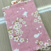松本デリヘルPrecede(プリシード) つゆき(49)の8月19日写メブログ「『星の王子さま』」
