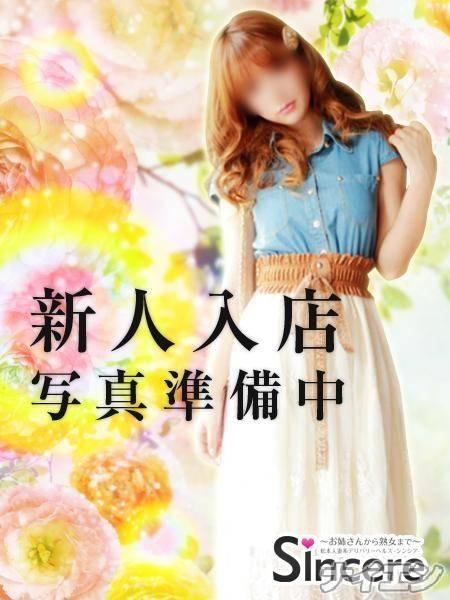 松本デリヘルPrecede(プリシード) しおん(36)の2月5日写メブログ「初ブログ☆」