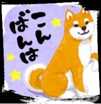 松本デリヘルPrecede(プリシード) ゆいか(48)の7月26日写メブログ「こんばんは☆」