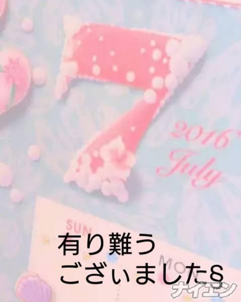 松本デリヘルPrecede(プリシード) ゆいか(48)の7月31日写メブログ「7月も有り難う☆」