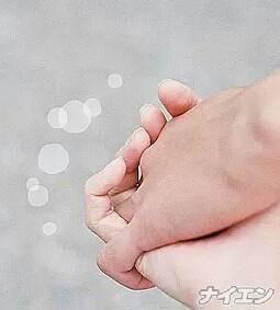 松本デリヘルPrecede(プリシード) ゆいか(48)の10月12日写メブログ「雨☆」