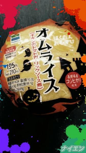松本デリヘルPrecede(プリシード) かんな(36)の10月29日写メブログ「大好きな(*´-`)」