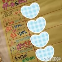 長野ガールズバーCAFE & BAR ハピネス(カフェ アンド バー ハピネス) りんの3月13日写メブログ「3/13☆」