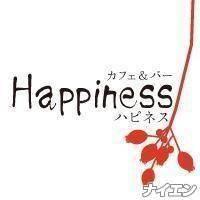 長野ガールズバーCAFE & BAR ハピネス(カフェ アンド バー ハピネス) りんの3月17日写メブログ「3/17☆」