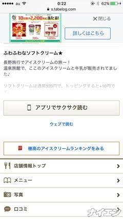 松本デリヘルPrecede(プリシード) つぐみ(33)の8月23日写メブログ「間違いじゃなかった٩(ˊᗜˋ*)و」