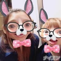 長野ガールズバーCAFE & BAR ハピネス(カフェ アンド バー ハピネス) まほ(19)の6月9日写メブログ「6月9日 20時35分のブログ」