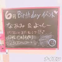 長野ガールズバーCAFE & BAR ハピネス(カフェ アンド バー ハピネス) さとう(19)の5月27日写メブログ「(੭´⚰︎`)੭」