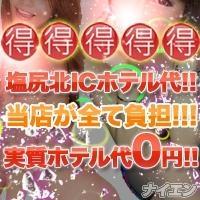 松本デリヘル ES(エス)の6月26日お店速報「リアルAV女優NHリカナちゃん激レア出勤確定!」