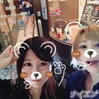 長野ガールズバーCAFE & BAR ハピネス(カフェ アンド バー ハピネス) めあの5月18日写メブログ「5月18日 19時41分のブログ」