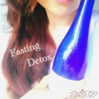 松本デリヘルPrecede(プリシード) さや(27)の8月21日写メブログ「デトックス☆ファスティング」