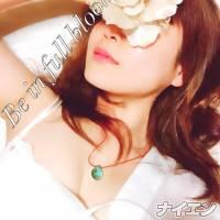 松本デリヘルPrecede(プリシード) さや(27)の10月17日写メブログ「咲き誇れ**」