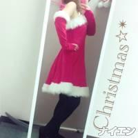 松本デリヘルPrecede(プリシード) さや(27)の12月8日写メブログ「74kg時の写真」