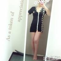 松本デリヘルPrecede(プリシード) さや(27)の12月10日写メブログ「レースクイーン⁈」