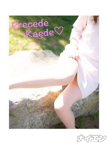 松本デリヘルPrecede(プリシード) かえで(24)の11月8日写メブログ「憧れ」