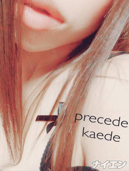 松本デリヘルPrecede(プリシード) かえで(24)の11月13日写メブログ「kissme?」