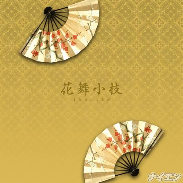 松本デリヘルPrecede(プリシード) まほ(40)の8月30日写メブログ「8月29日(火)のお礼blog」