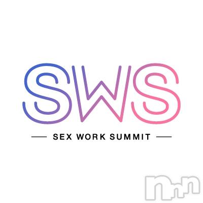 セックスワークサミット2018 秋の大会@渋谷(10月7〜8日)