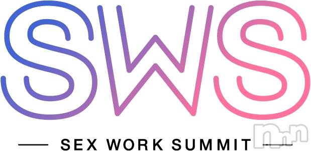 来週7日(日)〜8日(月・祝)、セックスワークサミット2018秋の大会を開催いたします!