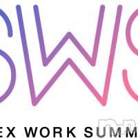 来週7日(日)~8日(月・祝)、セックスワークサミット2018秋の大会を開催いたします!
