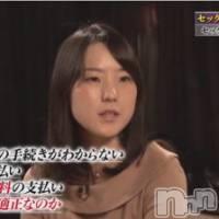 講演:風テラスの現場から考える「女性の生きづらさ」(1月12日@新潟市)