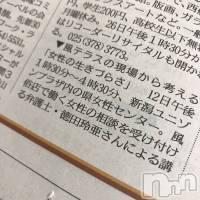 【新潟風テラス講演】開催まであと二日!