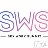 セックスワークサミット2019秋の大会@渋谷、9月21日~23日開催!