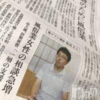 新潟日報朝刊(7月19日)に風テラスのインタビュー掲載