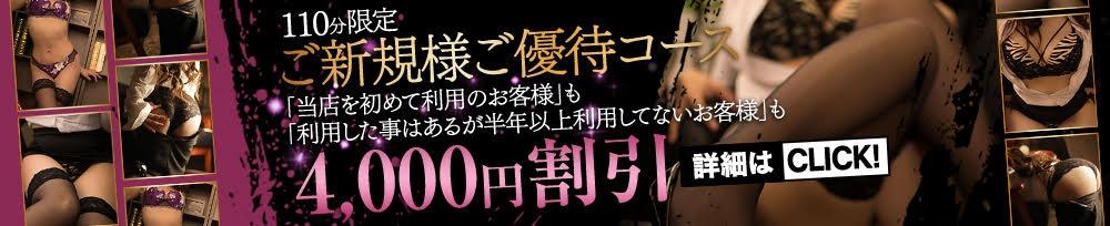 長野デリヘルOLプロダクション(オーエルプロダクション)からのお知らせ