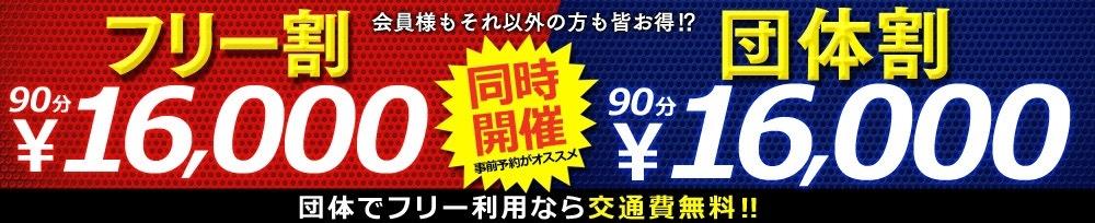 松本デリヘルPrecede 本店(プリシード ホンテン)からのお知らせ