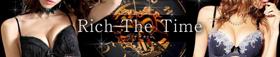 長岡デリヘルRich The Time(リッチザタイム)からのお知らせ