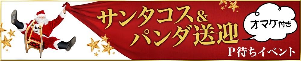 佐久デリヘル2ndcall ~セカンドコール~(セカンドコール)からのお知らせ