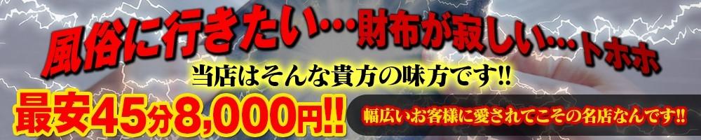 上田デリヘル上田発即デリエボリューション(ウエダハツソクデリエボリューション)からのお知らせ