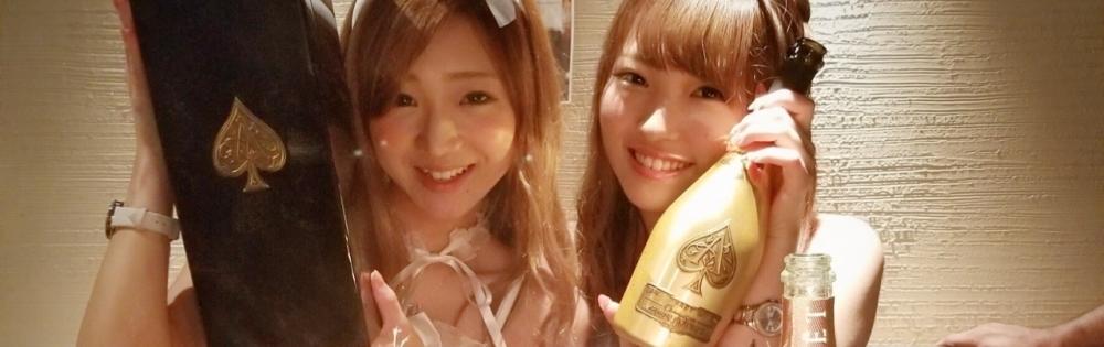 新潟駅前キャバクラ Club NOA 結城リカの「食べログ嬢の日記」