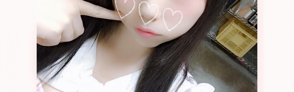 新発田市キャバクラ porta 椎名 舞の「見てくれてありがとうございます☆」